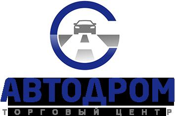 Автосалон Автодром отзывы